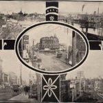 How Unusual Was Canton Asylum?